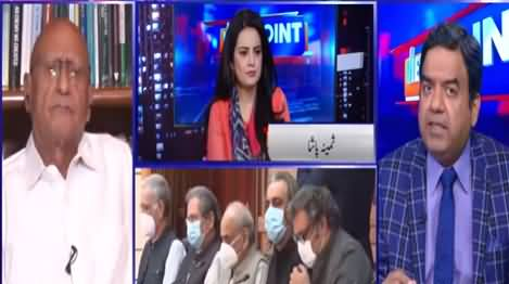 View Point (Who Is Blackmailing PM Imran Khan) - 1st May 2021