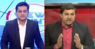 View Point (Who Will Win From Karachi) – 26th June 2018