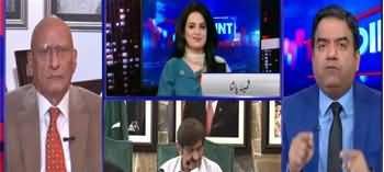 View Point (Why Political Parties Against Media) - 10th May 2020