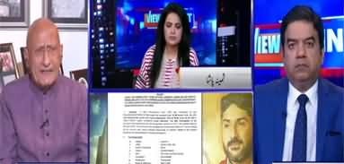 View Point (Why Sindh Govt So Confident About Uzair Baloch JIT Report) - 5th July 2020