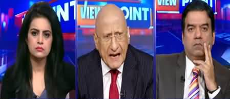 View Point (World Has To Take Some Position on Kashmir) - 28th September 2019
