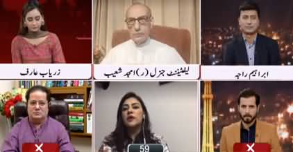 Views Makers (Imran Khan's Strict Stance Against Nawaz Sharif) - 23rd October 2020