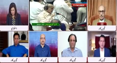 Views Makers (Qaumi Assembly Mein Larai) - 15th June 2021