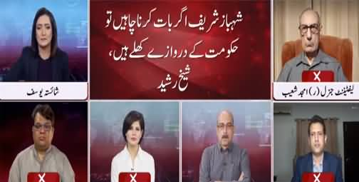 Views Makers (Shahbaz Sharif's Interview) - 2nd August 2021