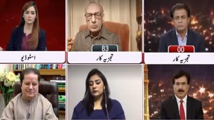 Views Makers with Zaryab Arif (Ayaz Sadiq Statement) - 29th October 2020