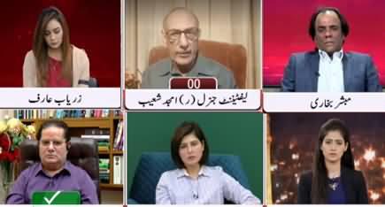 Views Makers with Zaryab Arif (Blast in Terrorism) - 27th October 2020