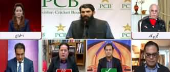 Views Makers with Zaryab Arif (Cricket Special) - 2nd December 2019