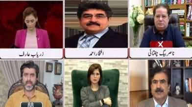 Views Makers with Zaryab Arif (Kashmir Ke Masle Ka Hal Kia?) - 5th August 2020