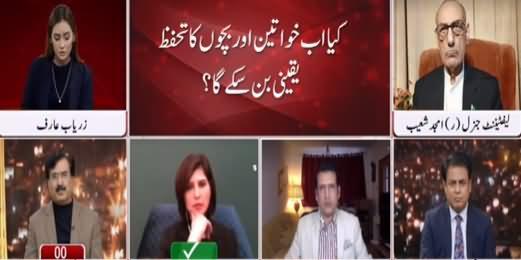 Views Makers with Zaryab Arif (New Legislation) - 24th November 2020