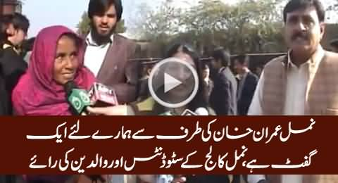 Views of Students & Their Parents About NAMAL College After Getting Degrees