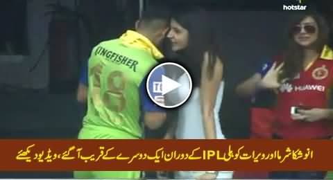 Virat Kohli and Anushka Sharma Caught Red Handed During an IPL Match, Exclusive Video