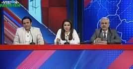Vision For Pakistan (Kia KPK Mein Ehtasab Huwa) – 18th July 2018