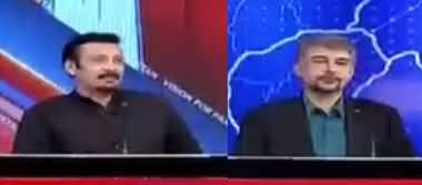 Vision For Pakistan on ARY (Election 2018) - 12th July 2018