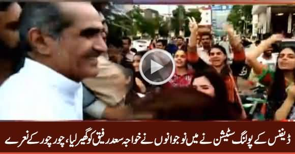 Voters in Lahore Surround Khawaja Saad Rafique, Chants Slogans Against Him