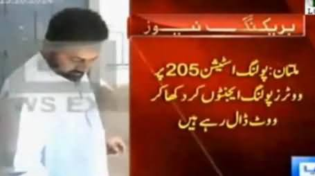 Voting Irregularities at NA-149: Amir Dogar's Supporters Showing Their Votes Before Casting