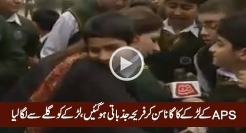 Wach The Reaction of Fareeha Idrees After Listening the Song of APS Student