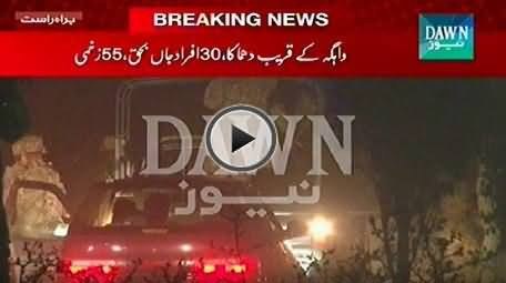 Breaking News: Bomb Blast At Wagah Border, At Least 30 Killed , More Than 40 Injured