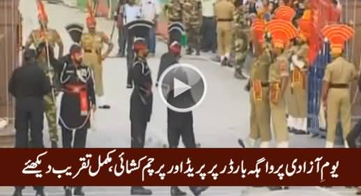 Wagah Border Parade & Flag Hoisting Ceremony (Full) On Independence Day - 14th August 2016