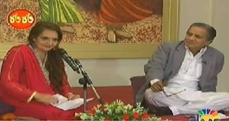 Wah Wah (Eid Special Transmission) – 29th July 2014