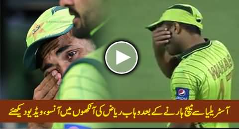 Wahab Riaz Crying After Pakistan's Defeat Against Australia in Quarter Final