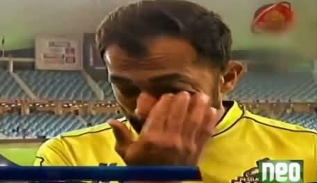 Wahab Riaz Match Jeetne Ke Baad Walid Ko Yaad Kar Ke Ro Pare