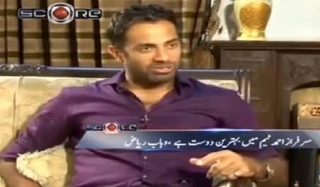 Wahab Riaz Telling About His Best Friend in Pakistani Cricket Team