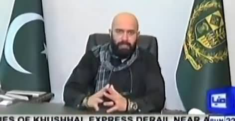 Wajahat Saeed Khan Telling The History of PM House While Sitting on PM's Chair