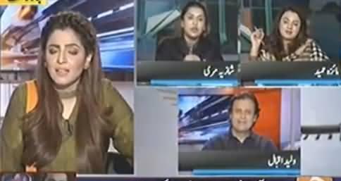 Waleed Iqbal Threatened To Leave Show When Maiza Hameed & Shaiza Mari Don't Let Him Talk
