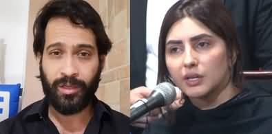 Waqar Zaka Tells The Latest Situation of Uzma Khan Case