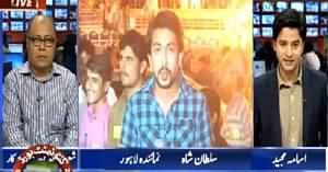 Waqt News (Cantonment Elections Special Transmission) – 25th April 2015