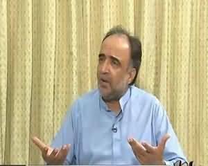Waqt News (Qamar Zaman Kaira Exclusive Interview) – 18th August 2015