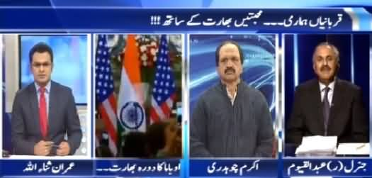 Waqt Special (Barack Obama's Visit to India) – 25th January 2015