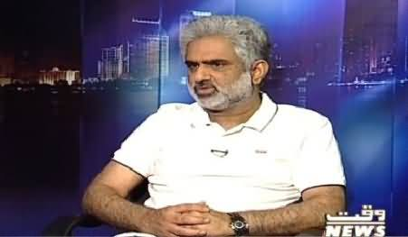 Waqt Special (Discussion on Current Issues) – 26th April 2015