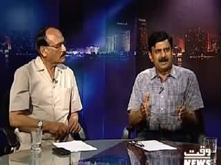 Waqt Special (Discussion on Latest Issues) – 29th March 2015