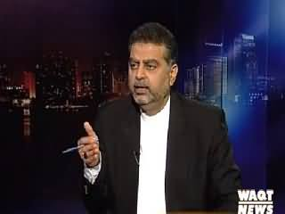 Waqt Special (How To End Terrorism From Pakistan) – 15th March 2015