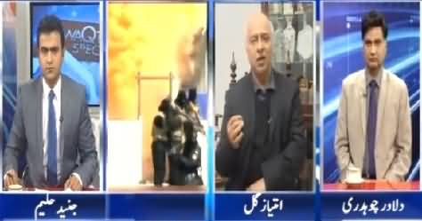 Waqt Special (Increasing Terrorism in Pakistan) – 31st January 2015