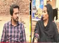 Waqt Special (Khawaja Sara Election Ki Umeedwar) – 23rd November 2016