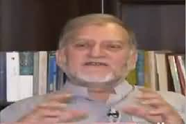 Waqt Special (Libraries Should Be Digitalize in Pakistan) – 9th April 2017