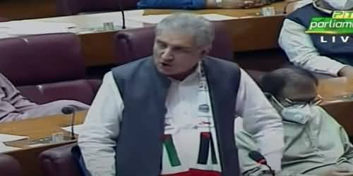 War-like Situation in Palestine Should Come To An End - Shah Mehmood Qureshi's Speech in Assembly