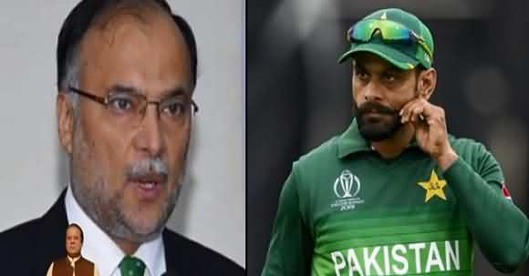 War Of Tweets Between Muhammad Hafeez And Ahsan Iqbal Regarding Nawaz Sharif's Health