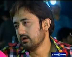 Wardaat Crime Show - 17th July 2013