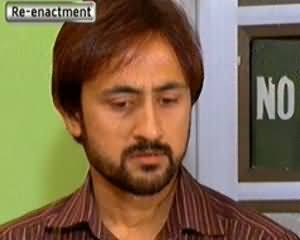 Wardaat (Crime Show) - 19th February 2014