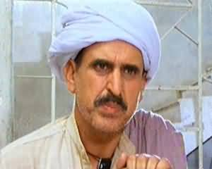 Wardaat (Crime Show) - 19th March 2014