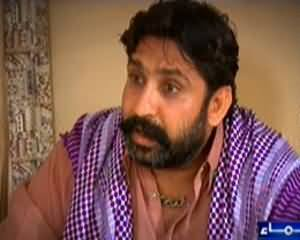 Wardaat Crime Show - 26th March 2014