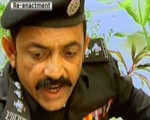 Wardaat (Crime Show) - 4th December 2013
