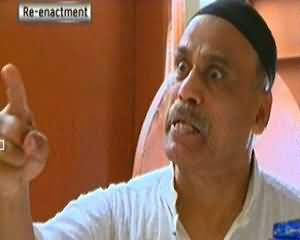 Wardaat (Crime Show) - 9th April 2014