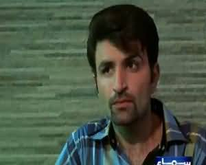 Wardaat (Crime Show) On Samaa News – 12th August 2015