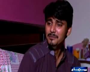 Wardaat (Crime Show) on Samaa News – 17th June 2015