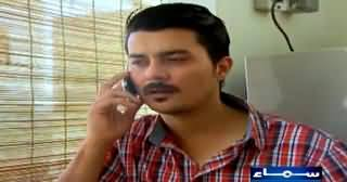 Wardaat (Crime Show) On Samaa News – 20th May 2015