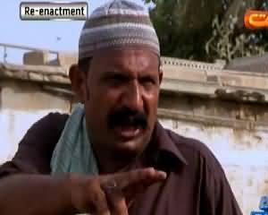 Wardaat (Crime Show) on Samaa News – 24th June 2015